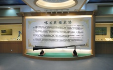 民族民俗博物馆