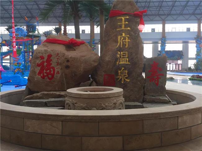 浴龙谷温泉度假区2.jpg